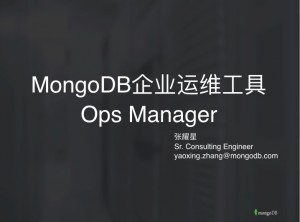 OPSManager