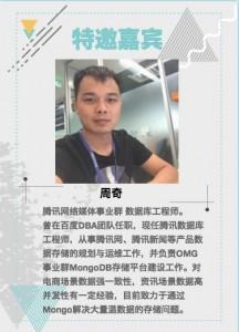 WeChat_1494501707