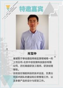 WeChat_1494501740