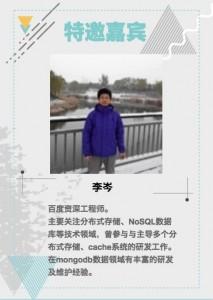 WeChat_1494501753