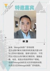 WeChat_1496071361