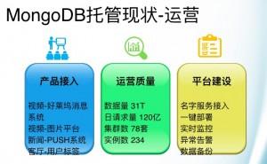 WeChat_1496677151