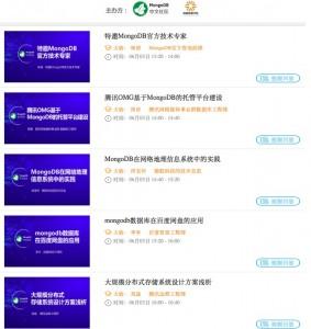WeChat_1496746033
