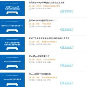 WeChat_1498831568