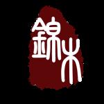 锦木信息logo