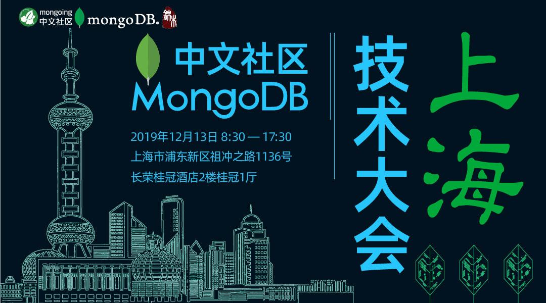 上海大会封面图_画板 1