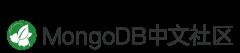 MongoDB中文社区-中文社区